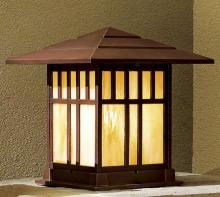 Hanover Lantern B28661-BRN - Large Indian Wells