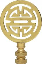 "Satco Products Inc. 90/1747 - Oriental Brass Finial 2-3/4"" Height - 1/4-27 Polished Brass"