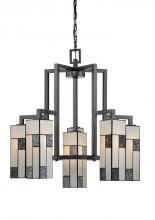 Designers Fountain 84186-CHA - Bradley 6 Light Chandelier