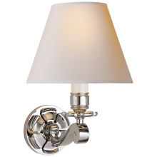 Visual Comfort AH 2004PN-NP - Bing Single Arm Sconce in Polished Nickel with N