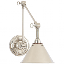 Visual Comfort RL 2270PN - Anette Library Light in Polished Nickel