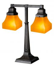 "Meyda Tiffany 111803 - 20""H Bungalow Frosted Amber 2 Arm Desk Lamp"